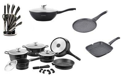 Complete startersset met keramische pannen zwart