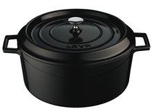 Braadpan gietijzer rond 32cm 10liter Lava Cooking zwart